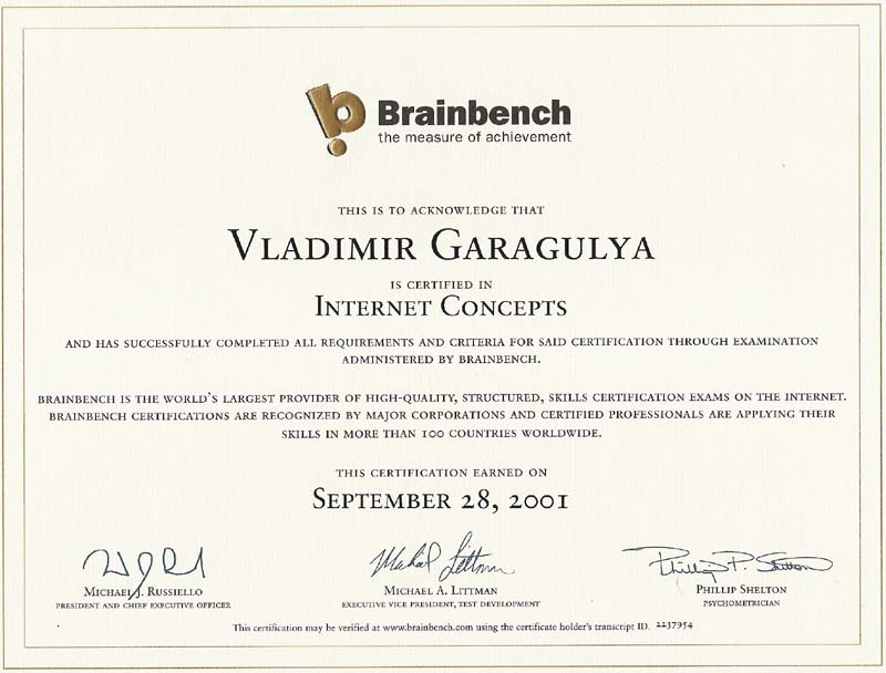 Internet Concepts Brainbench certificate