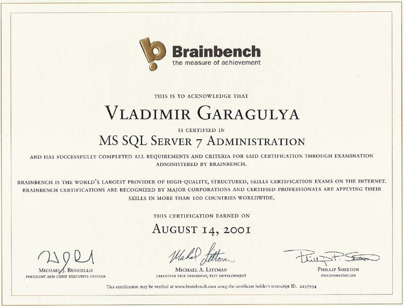 MS SQL Server administration Brainbench certificate