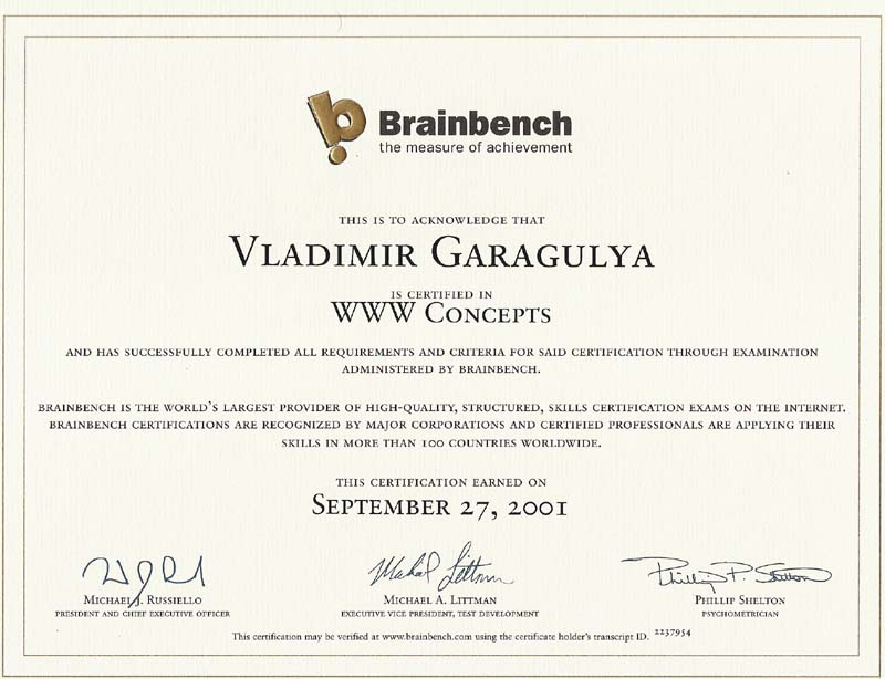 WWW concepts Brainbench certificate