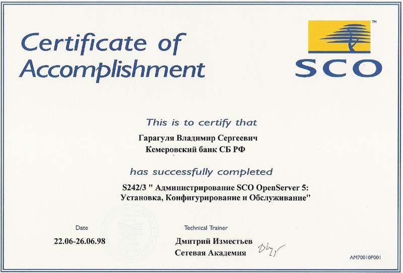 SCO Unix administration 2