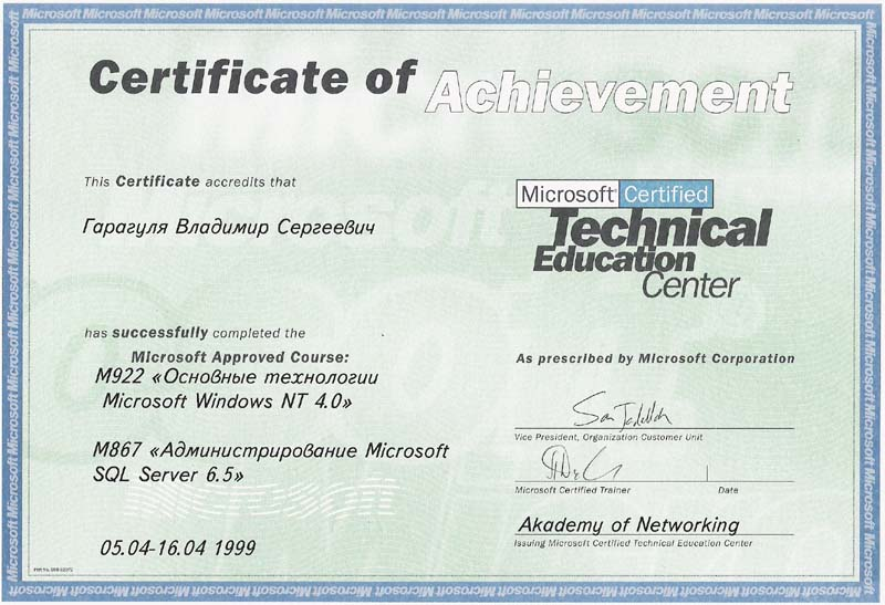 Windows NT Administration