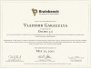 Delphi 5 Brainbench certificate