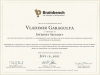 Internet Security Brainbench certificate