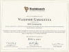 OO Concepts Brainbench certificate