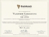 SQL ANSI Brainbench certificate