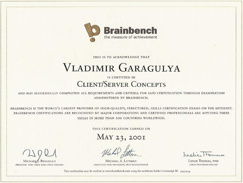 Client-Server concepts Brainbench certificate