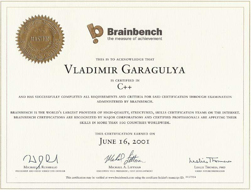 C++ Brainbench Master certificate