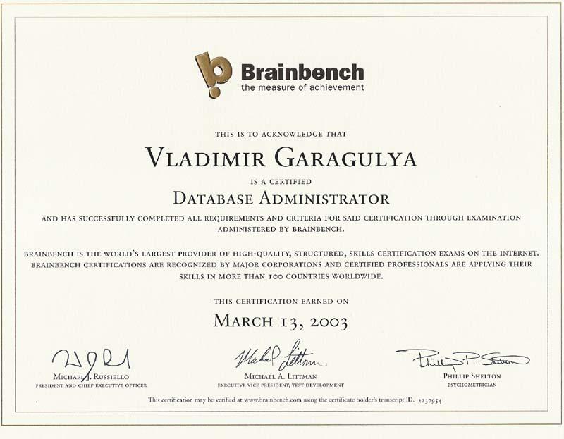 Database Administrator Brainbench certificate