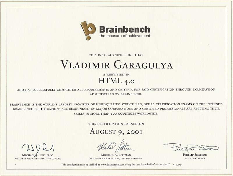 HTML 4 Brainbench certificate