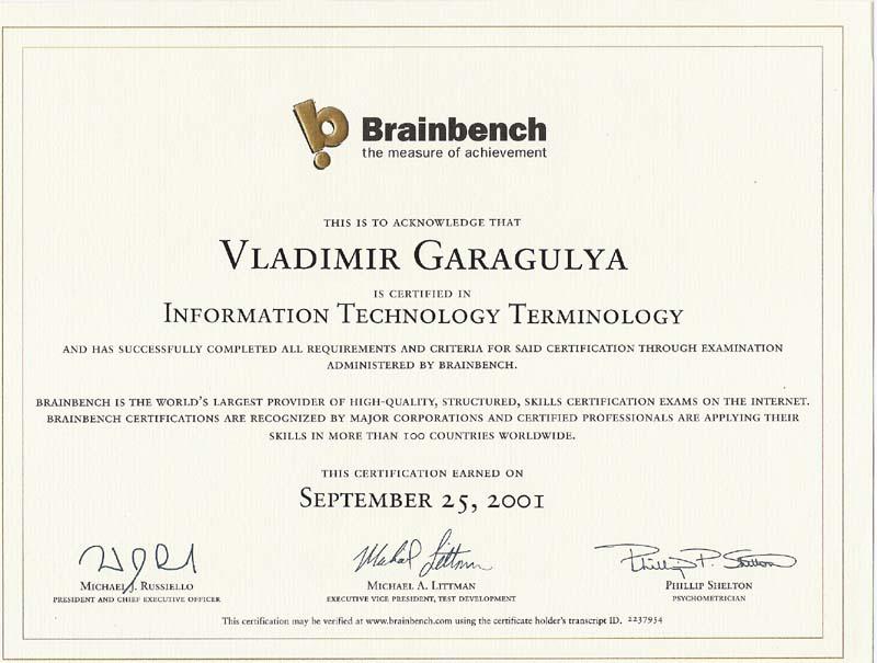 Information Technology Terminology Brainbench certificate