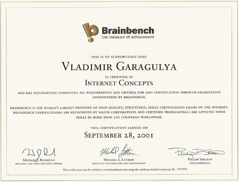 Internet Concepts Brainbench certificate