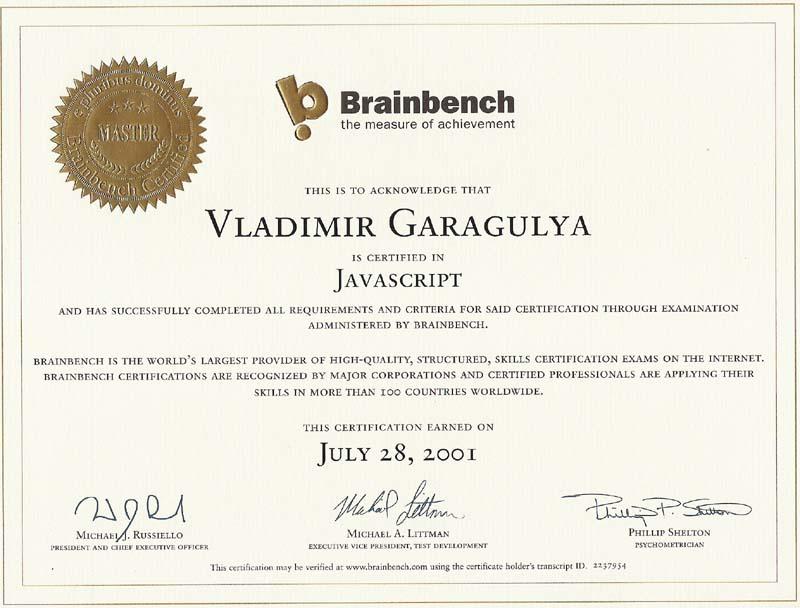 Javascript Brainbench Master certivicate