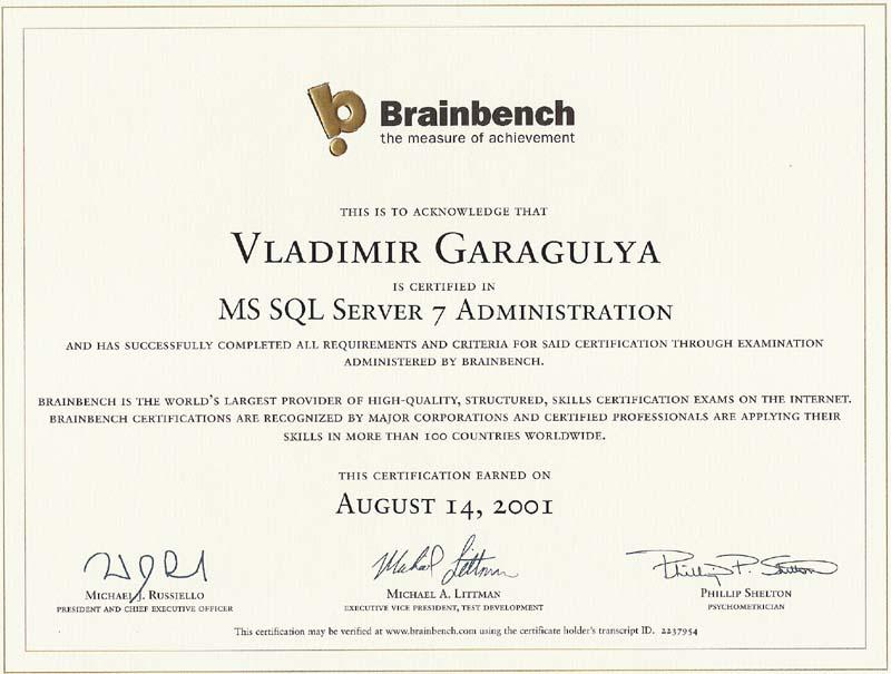 MS SQL Server administration Brainbench certificate