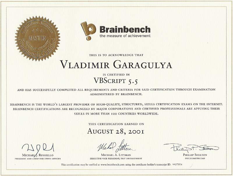 VB Script Brainbench Master certificate