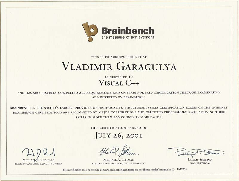 Visual CPP Brainbench certificate