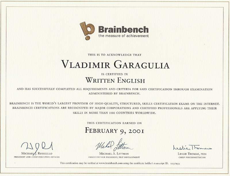 Written English Brainbench certificate