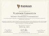 Internet technology fundamentals Brainbench certificate
